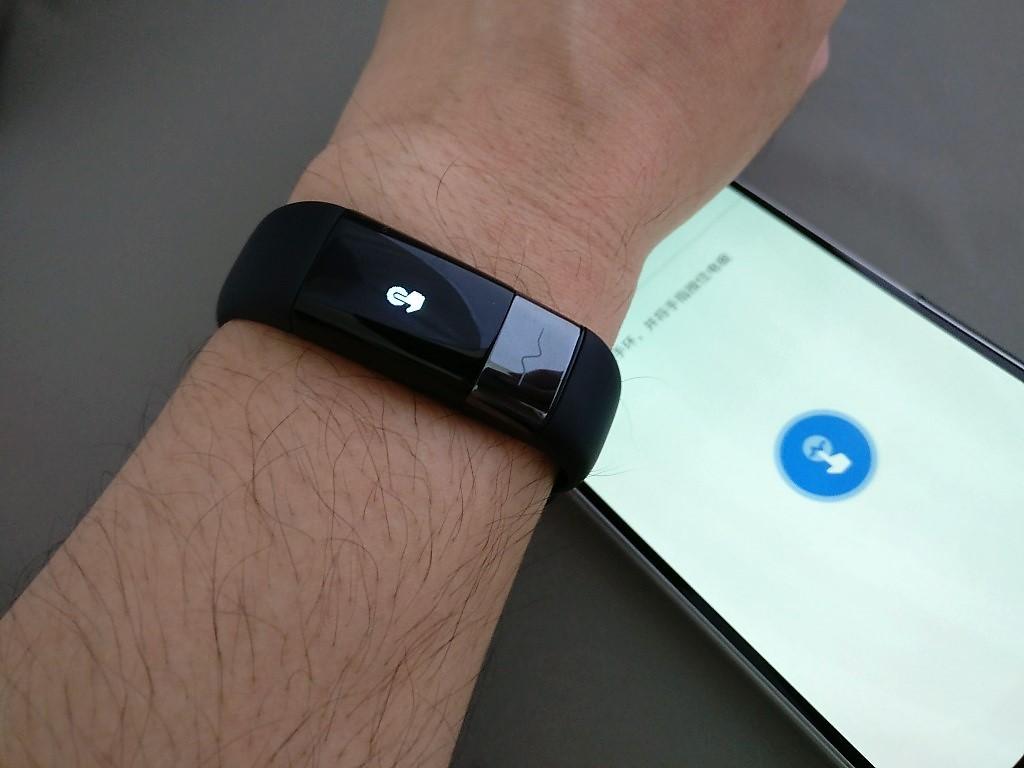 米动健康(AMAZFIT Health) アプリ ペアリング スマホ タップ