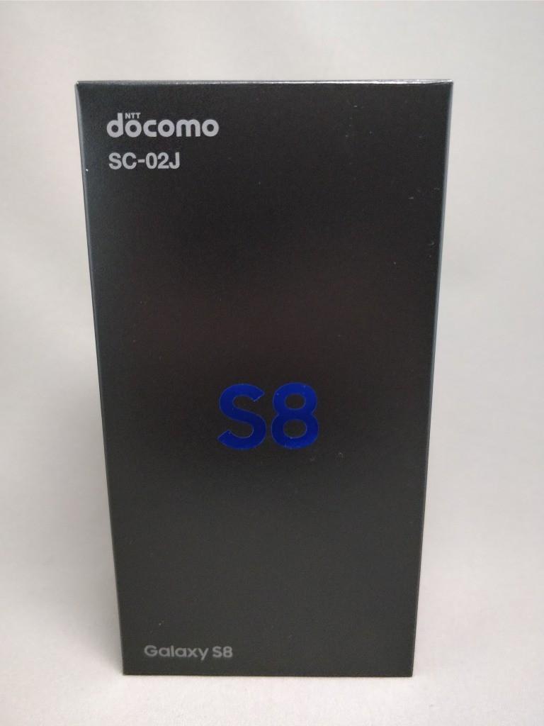 Galaxy S8 化粧箱 表