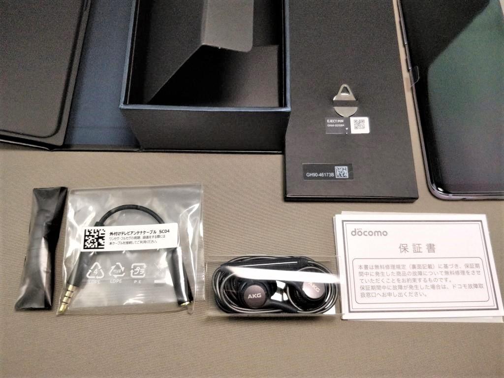 Galaxy S8 付属品 イヤホン