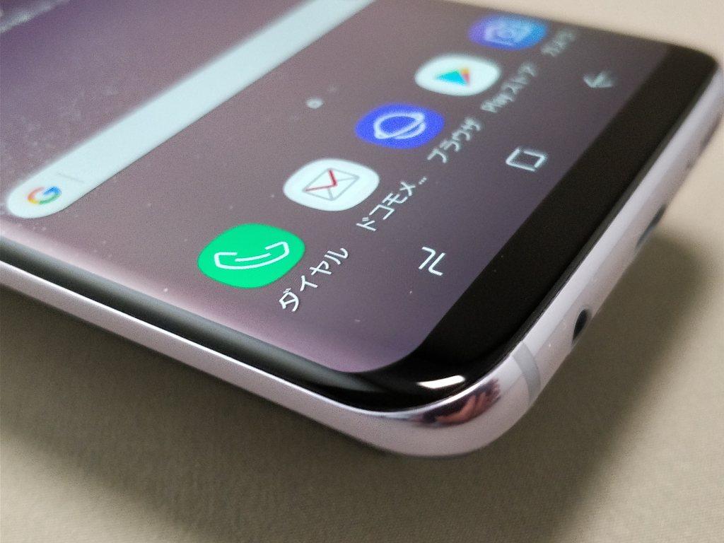 Galaxy S8 表 角