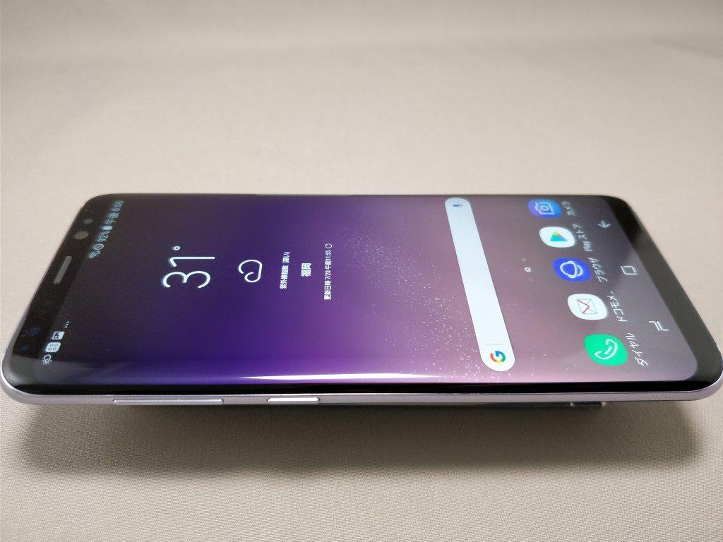 Galaxy S8 表 横