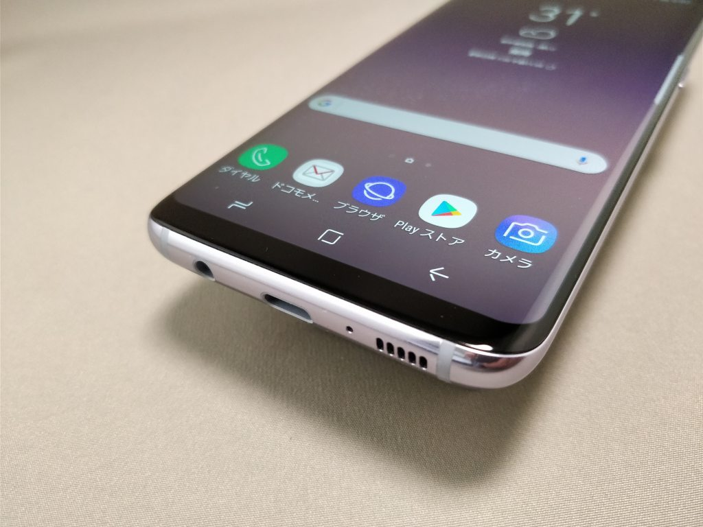 Galaxy S8 ズーム下