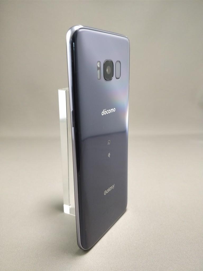 Galaxy S8 裏3