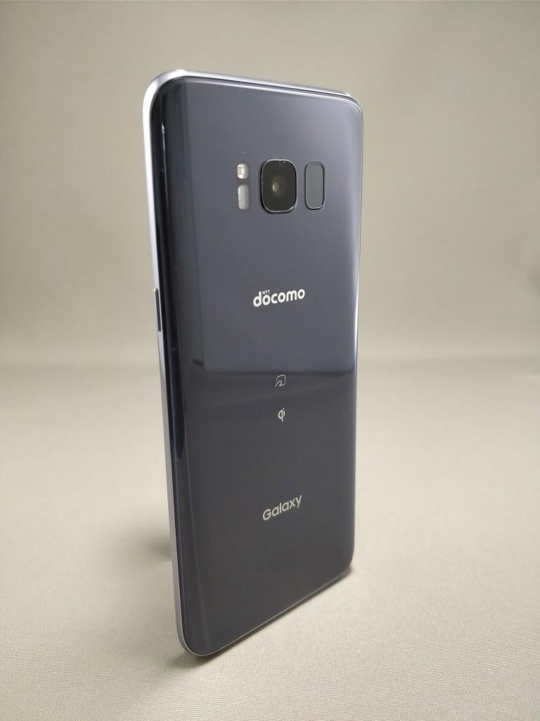 Galaxy S8 裏4