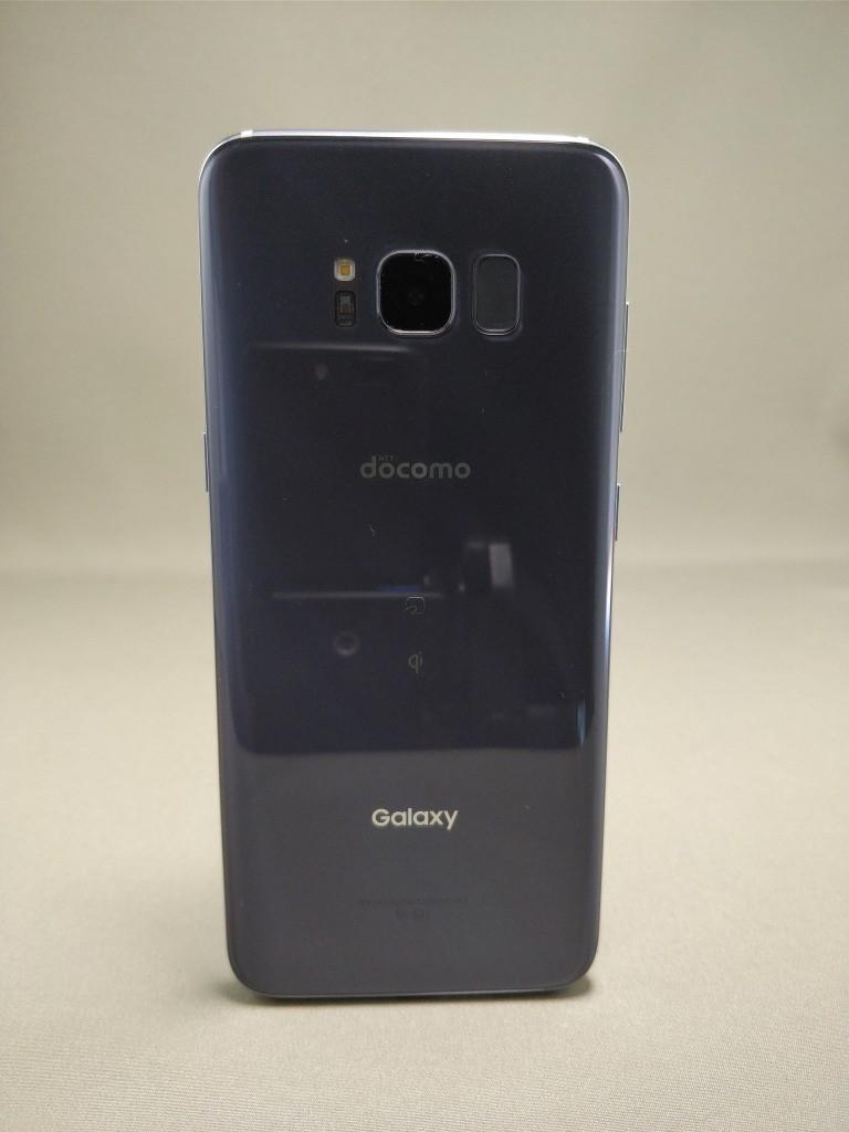 Galaxy S8 裏7