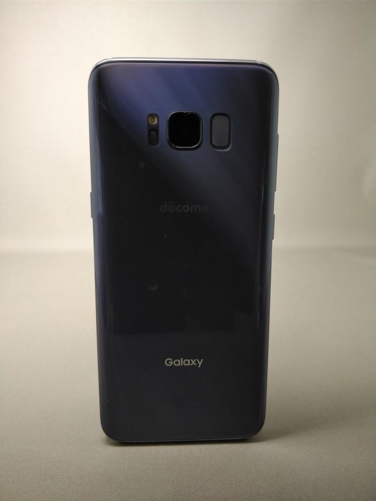 Galaxy S8 裏正面10