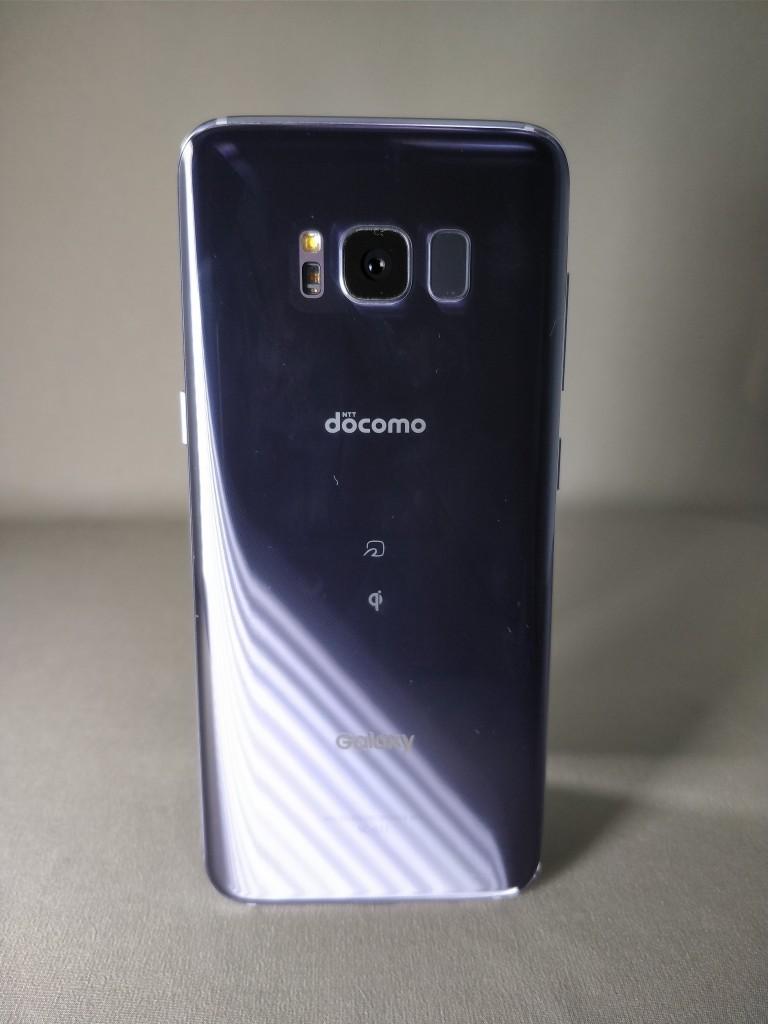 Galaxy S8 裏正面13