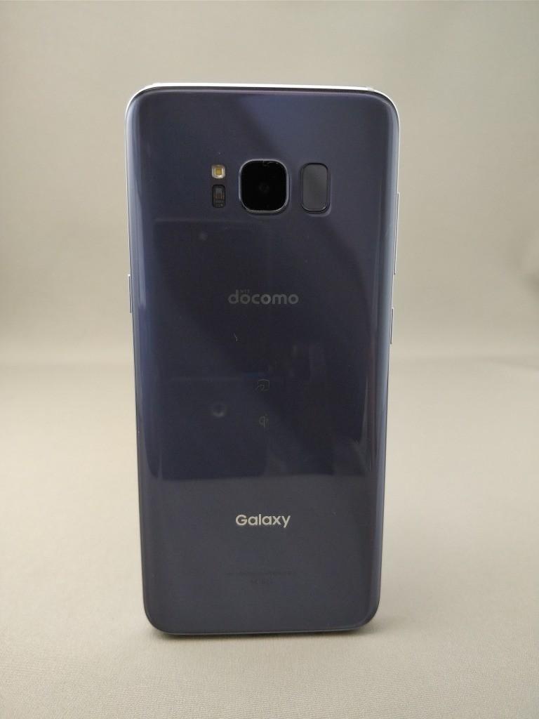 Galaxy S8 裏正面3