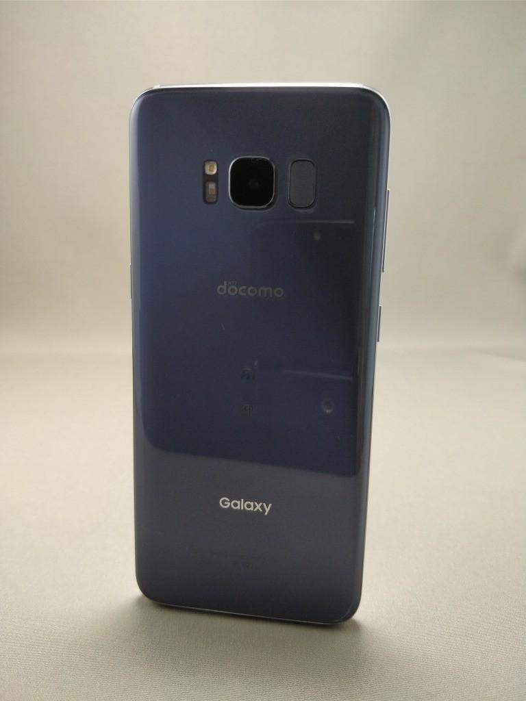 Galaxy S8 裏8
