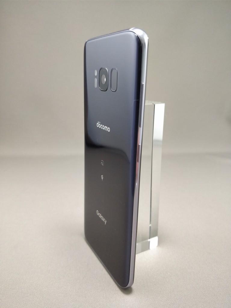 Galaxy S8 裏12