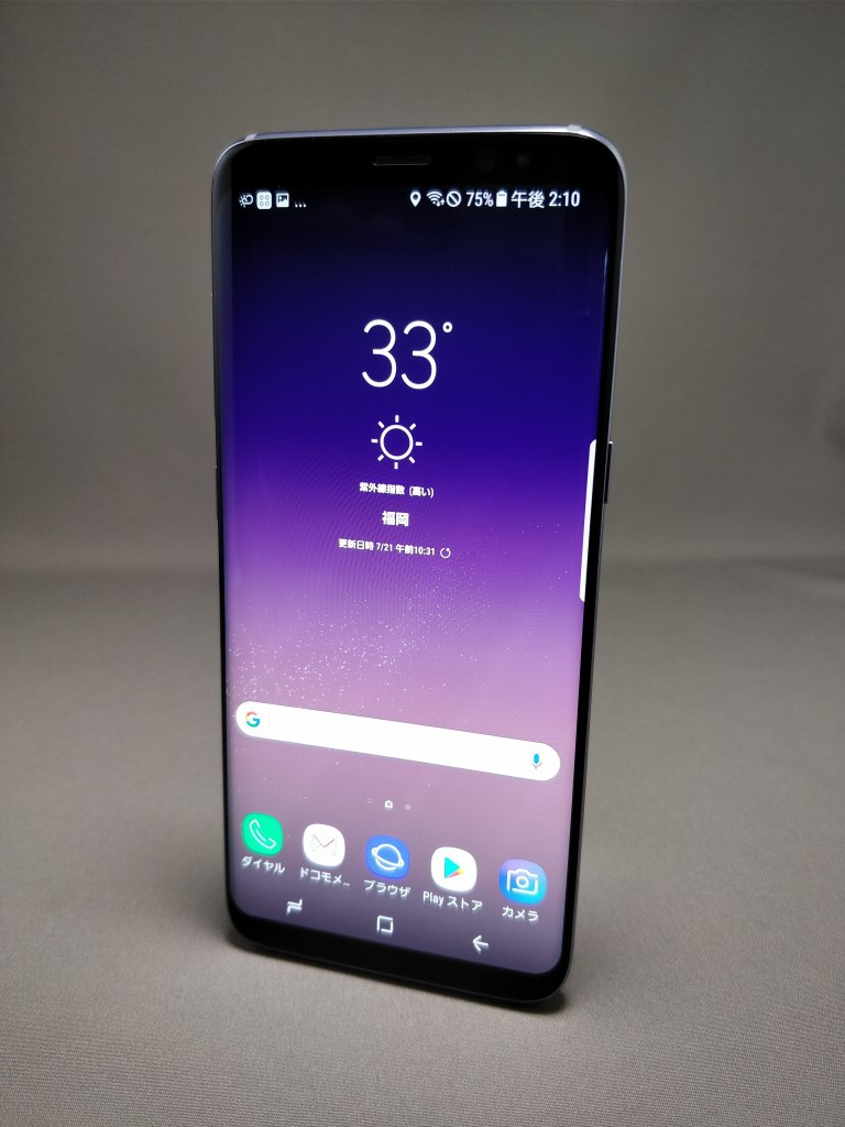 Galaxy S8 表 5
