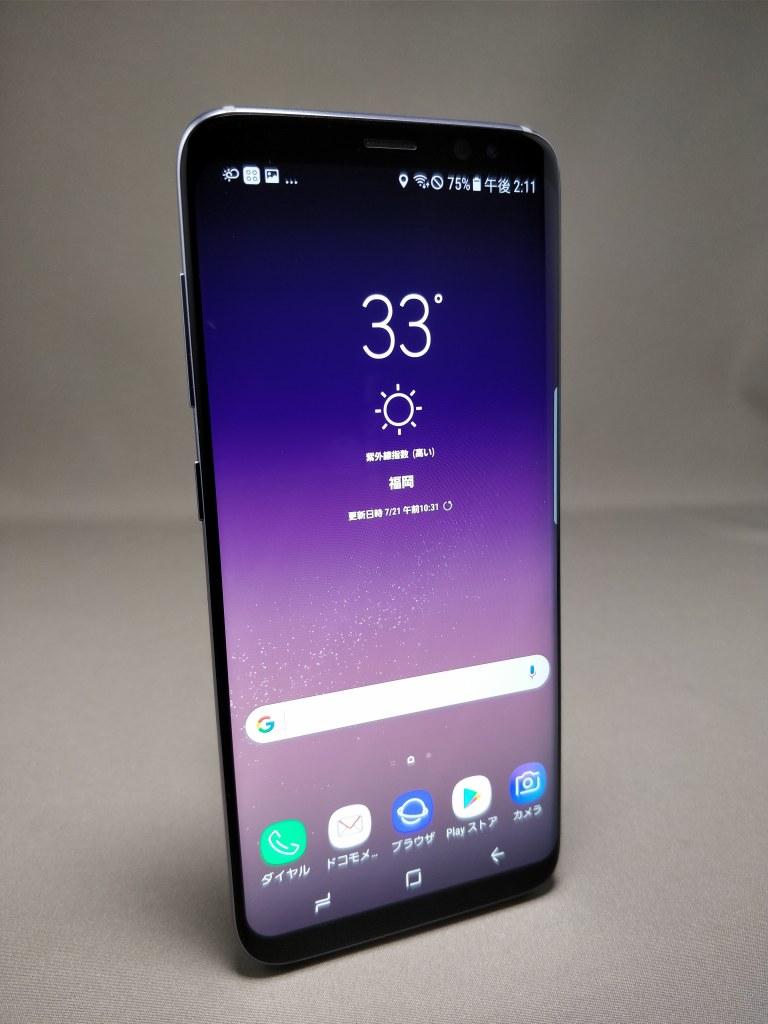 Galaxy S8 表 10