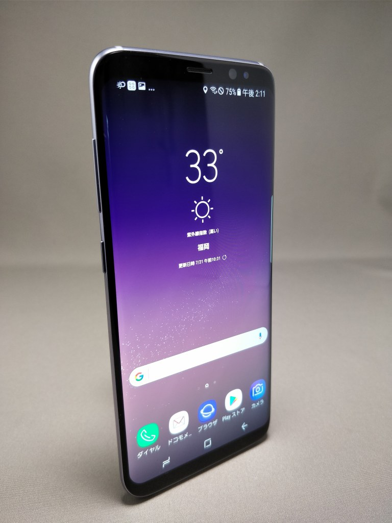 Galaxy S8 表 11