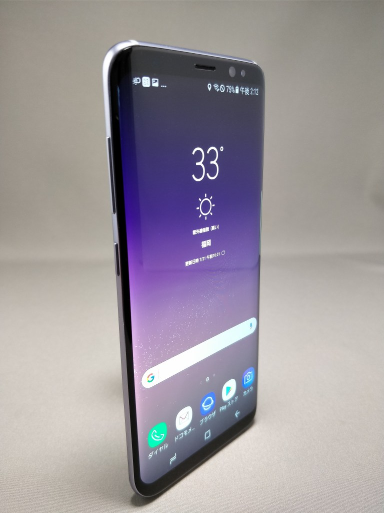 Galaxy S8 表 12