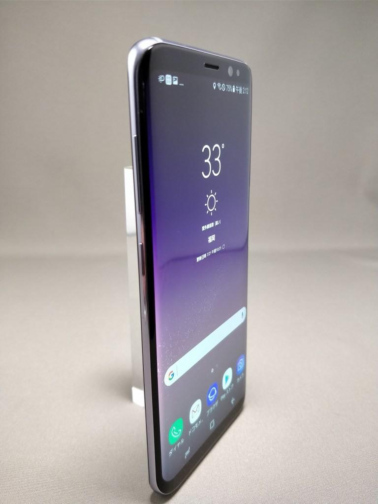 Galaxy S8 表 13