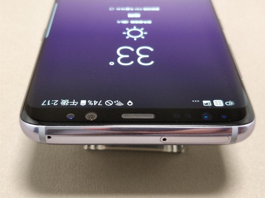 Galaxy S8 表 レンズ