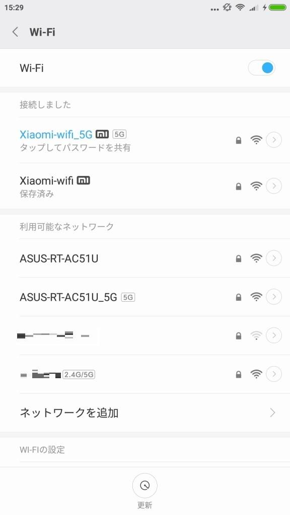 Wifi 5Gつながる