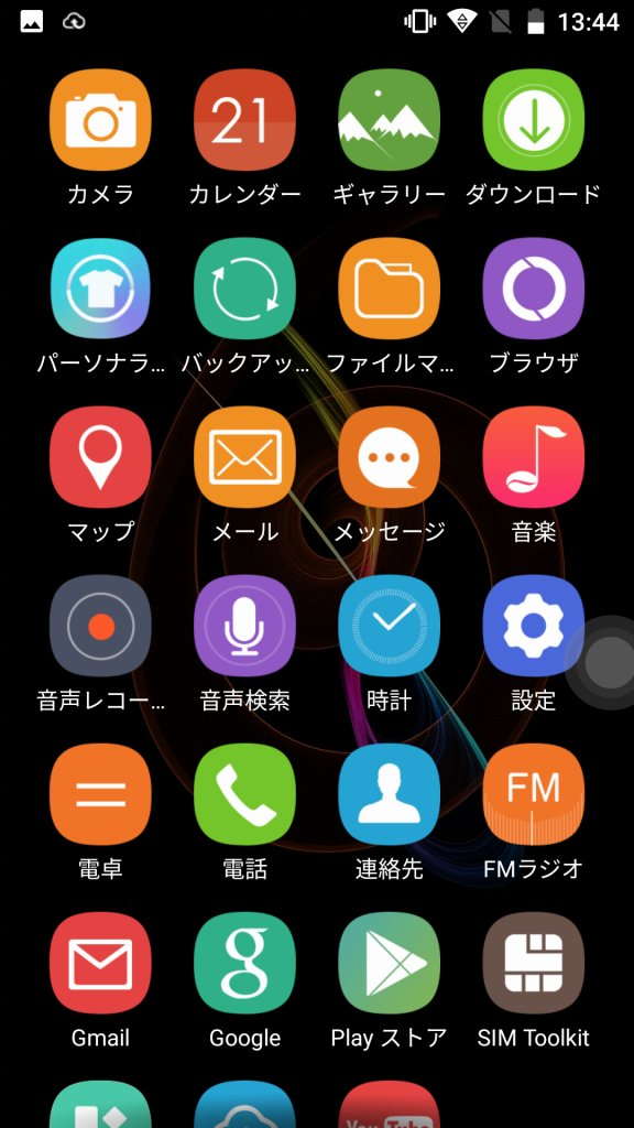 OUKITEL K6000 Plus アプリ一覧2