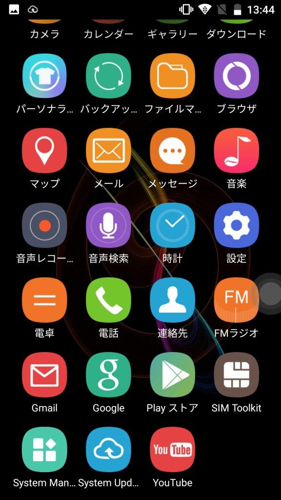 OUKITEL K6000 Plus アプリ一覧