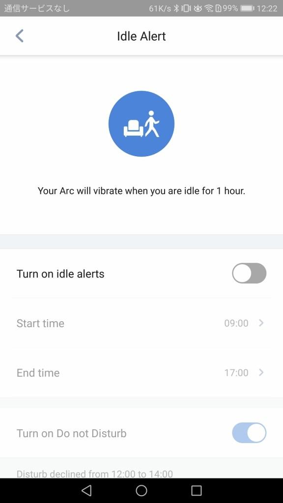 米动健康(AMAZFIT Health) アプリ 我 デスクワークで1時間に1回運動するように設定