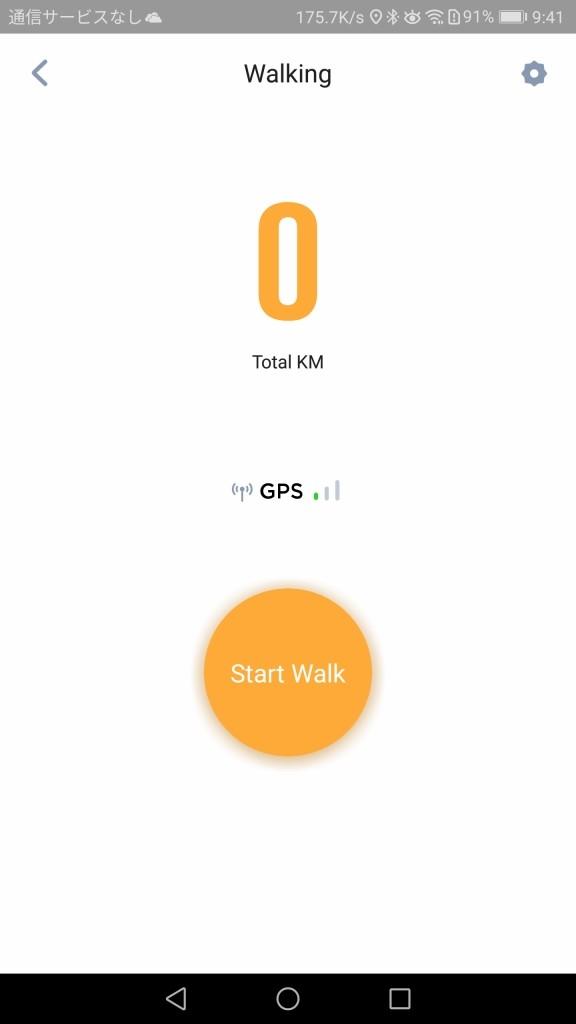 米动健康(AMAZFIT Health) アプリ トレーニング3