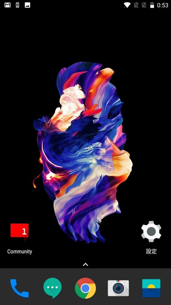 OnePlus5 ホーム画面 右