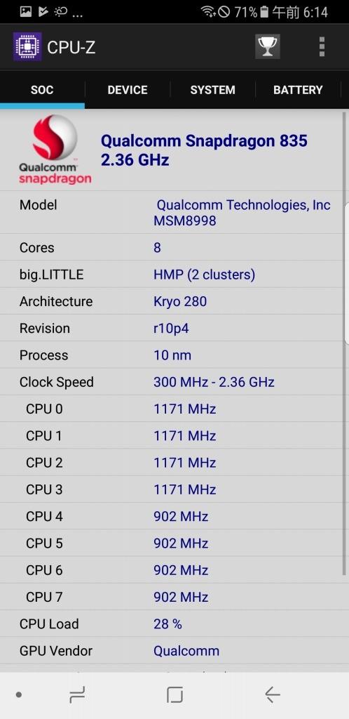 Galaxy S8 CPU-Z 1