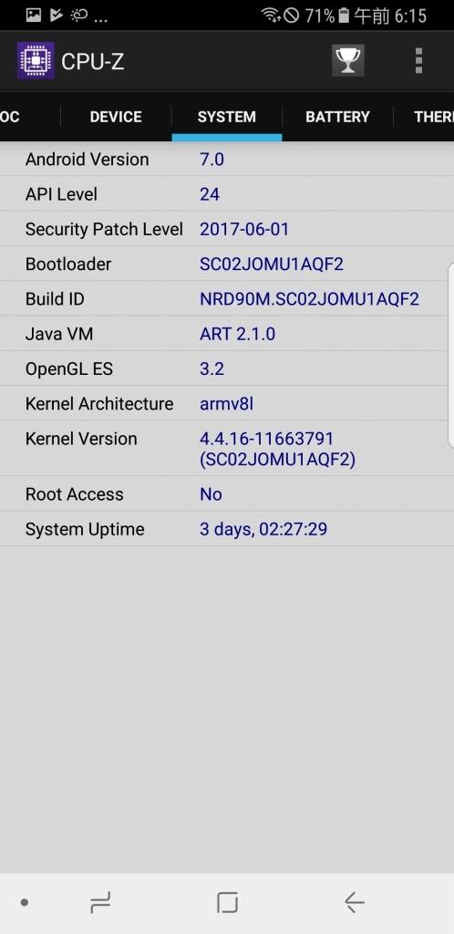 Galaxy S8 CPU-Z 3