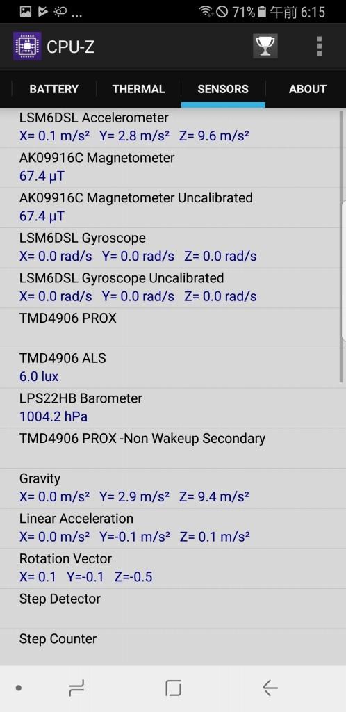 Galaxy S8 CPU-Z 8