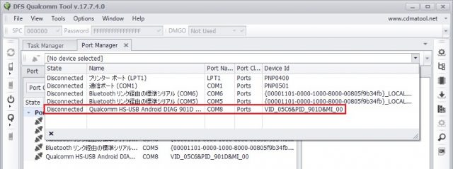 QTool View Port Manager Qualcomm HS-USB