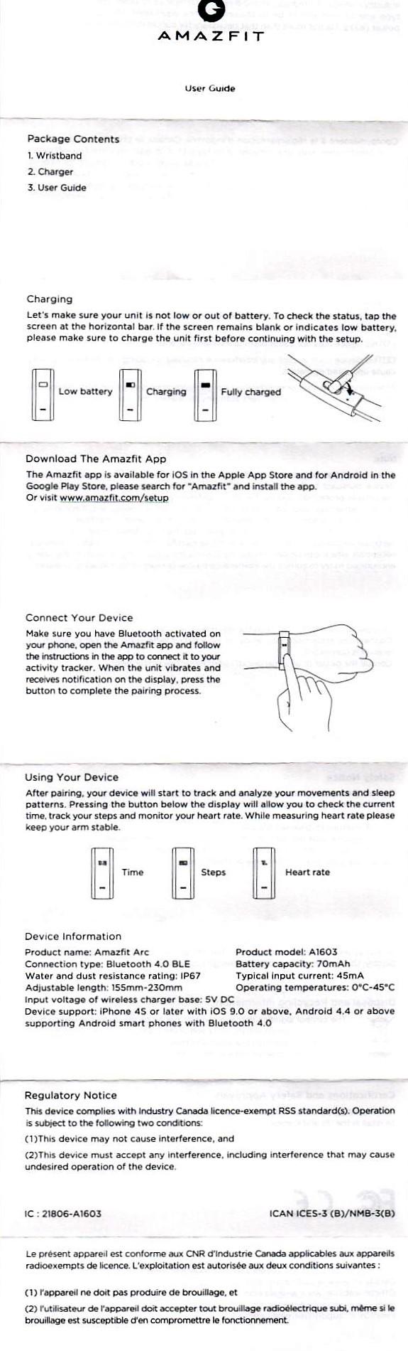 Xiaomi Amazfit A1603 スマートバンド 取説