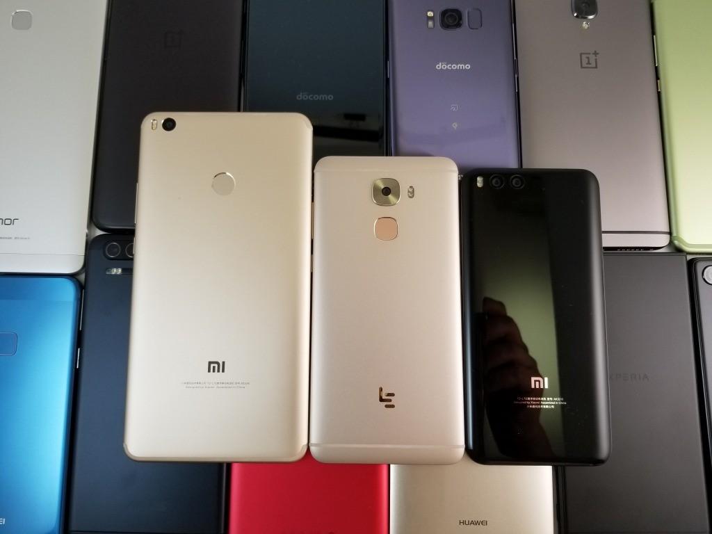 Xiaomi+Leeco1