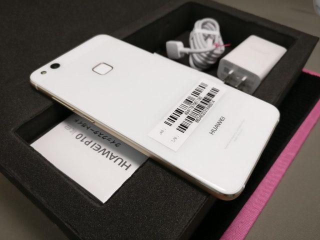 Huawei P10 Lite UQ mobile 貸出機 開封 裏