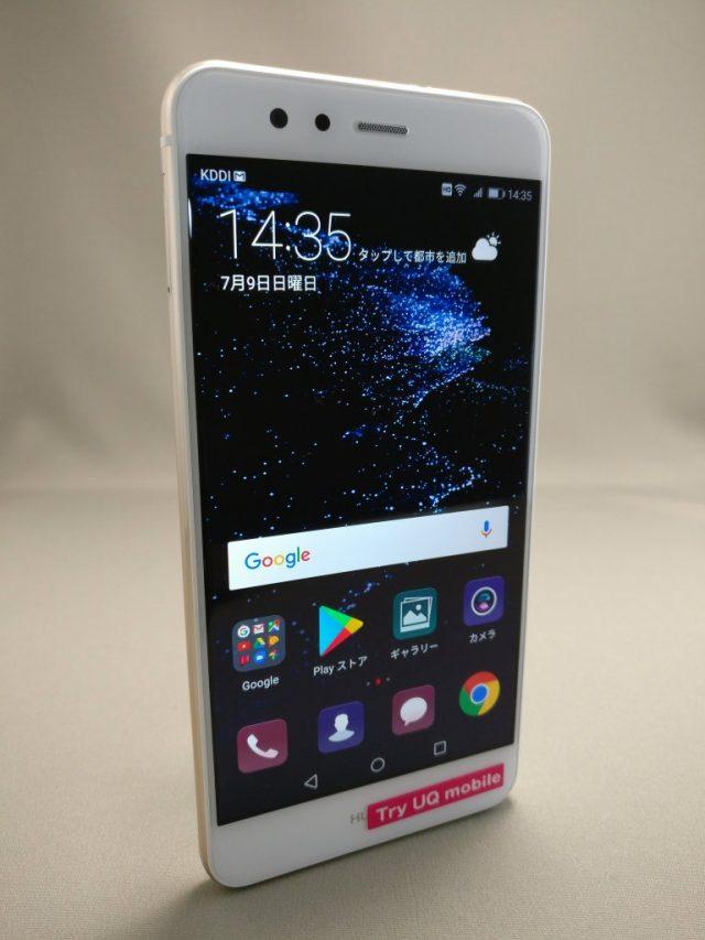 Huawei P10 Lite UQ mobile 貸出機 表8