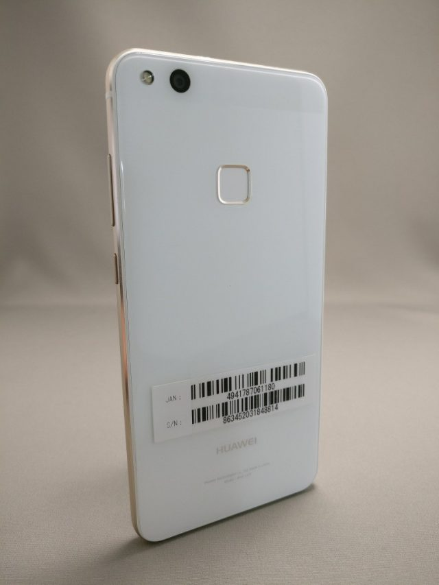 Huawei P10 Lite UQ mobile 貸出機 裏9