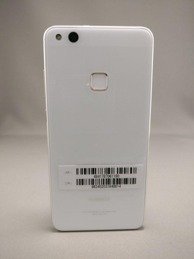 Huawei P10 Lite UQ mobile 貸出機 裏7