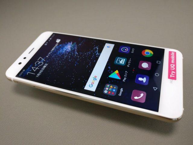Huawei P10 Lite UQ mobile 貸出機 表 左斜め