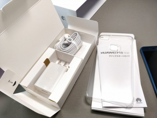 Huawei P10 Lite 付属品2