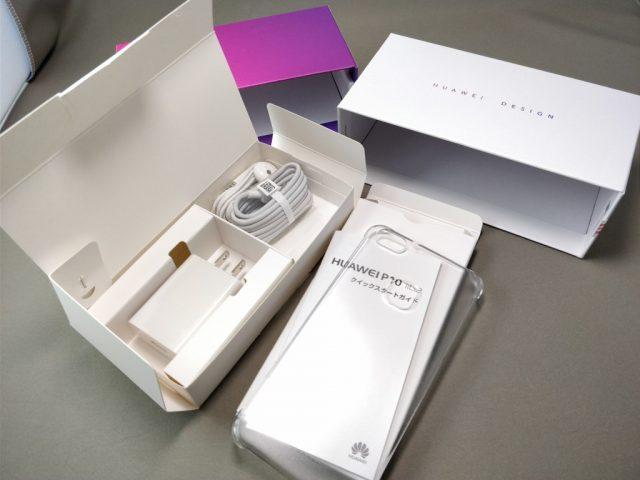 Huawei P10 Lite  付属品3
