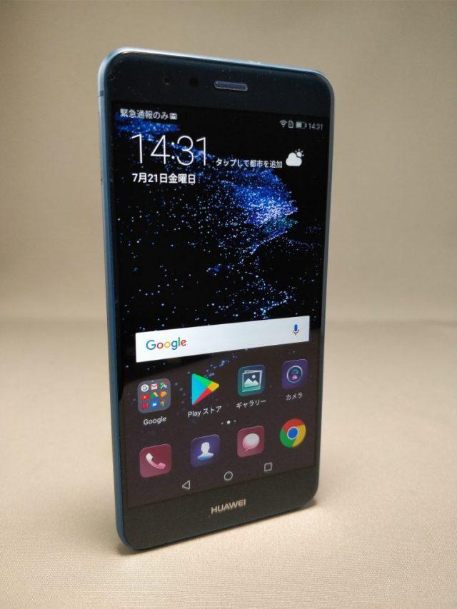 Huawei P10 Lite 表6