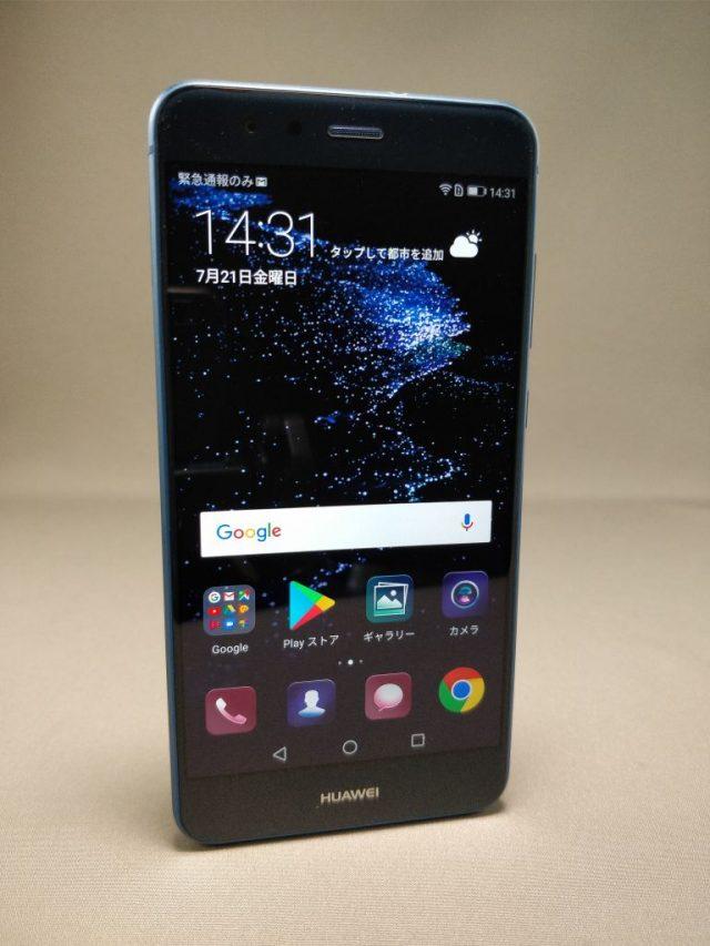 Huawei P10 Lite 表7