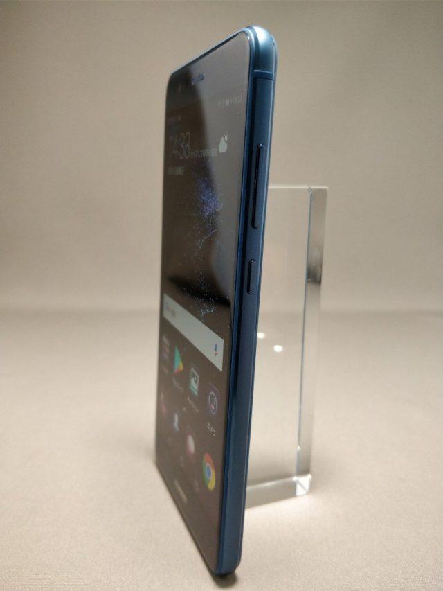 Huawei P10 Lite 表12