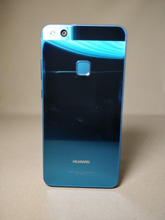 Huawei P10 Lite 裏面 16