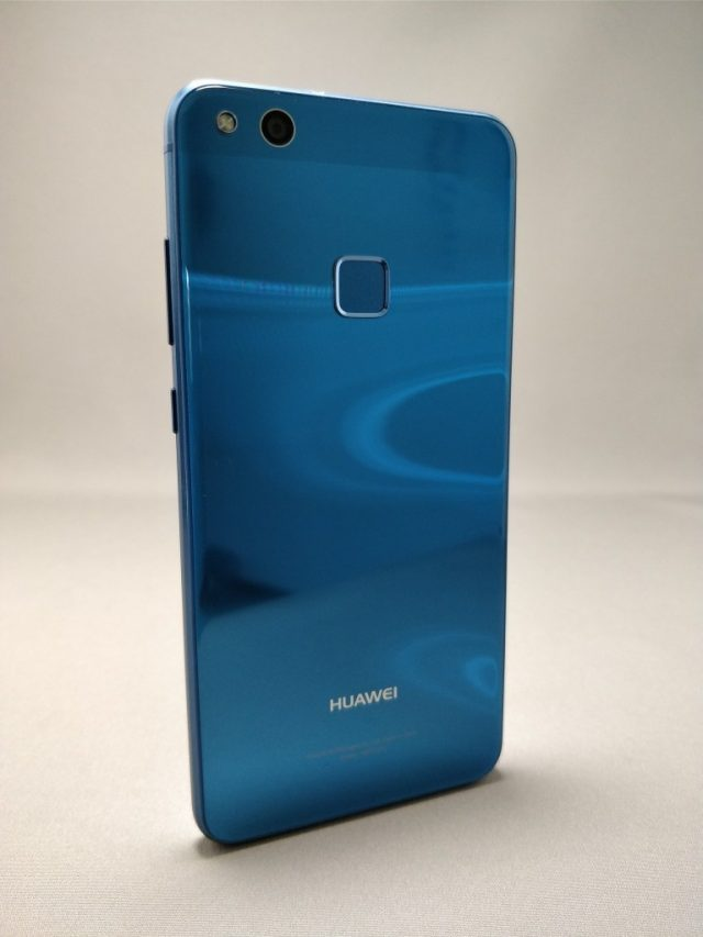 Huawei P10 Lite 裏10