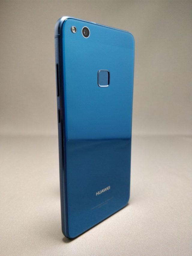Huawei P10 Lite 裏12