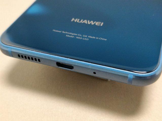 Huawei P10 Lite 裏 側面