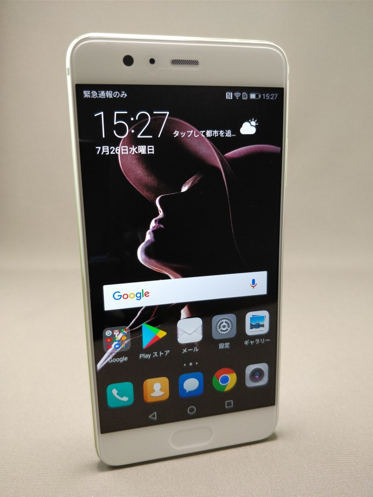 Huawei P10 Plus 表 9
