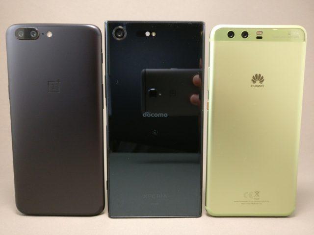 Huawei P10 Plus 他機種とサイズ比較 4