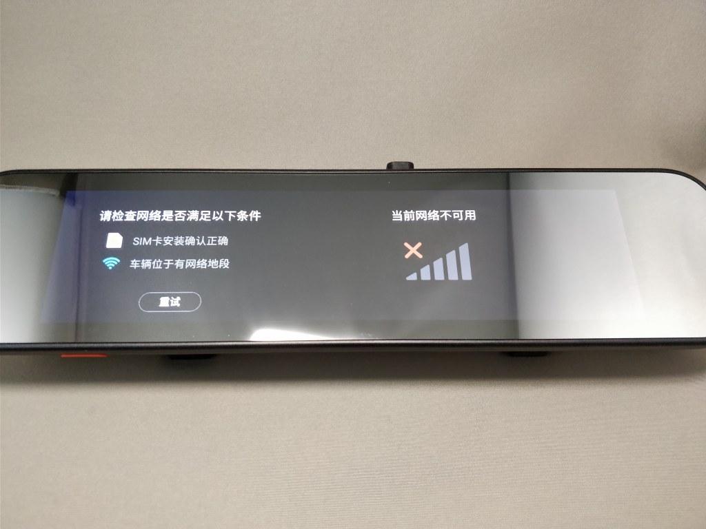 Xiaomi 70 Steps Smart Rearview Mirror 電波来てない