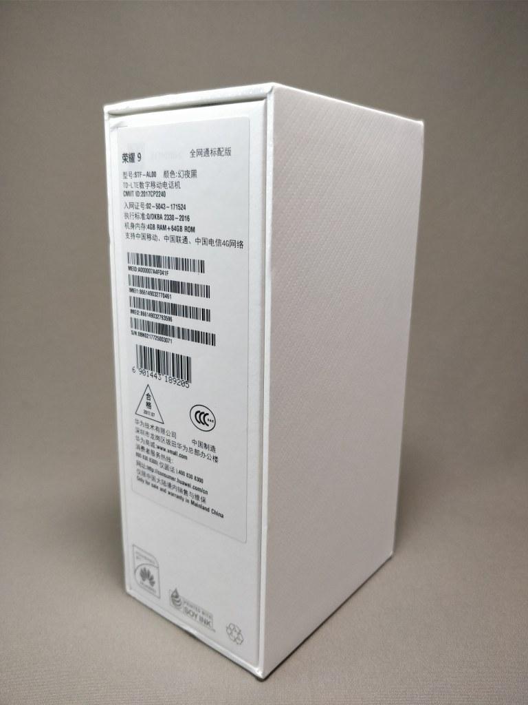 Huawei Honor 9 化粧箱 裏 斜め